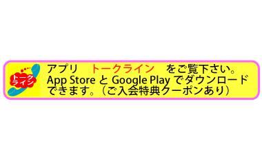 app_ad