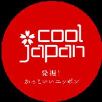 日本語での解釈例【英会話を電話、携帯、スマホ、スカイプで トークライン】