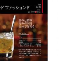 日本語での解答例【英会話を電話、携帯、スマホ、スカイプで トークライン】