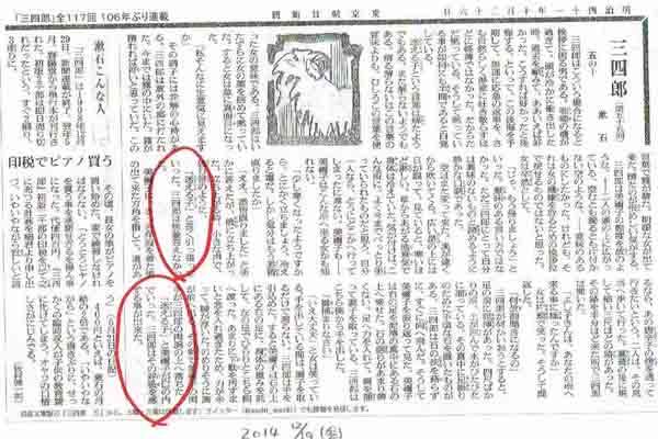"""9月11日投稿したものの日本語での解答例ですがこの趣旨の説明を英語でしてみませんか?相手に物事を説明するのは英会話能力向上に大いに役立ちます。英会話の話題としてご利用頂けるほかフェイスブックページの英文添削コーナーで英文添削も承ります。  これはホワイト夫妻の住んでいる地域の地方新聞の社交欄の記事のようですが  「夫人がアイオワ州在住の母親の介護中で不在なのをよいことにしたホワイト氏は、地元のホテルですっかり羽を伸ばして羽目を外しています。」  のように読めてしまいます。然し夫人の目に触れると一騒動起きかねないこのような記事が新聞に載るとは考えにくいので  """"straying""""は""""staying""""のミスプリントだとすると  「ホワイト夫人はアイオワ州在住の母親の介護中なので、ホワイト氏は地元のホテルに滞在しています。」  となります。多分ホワイト氏は多忙な公人か何かで奥様のいない家で洗濯、掃除、買い出しなどはせずホテルに泊まり込んでいるのでしょう。こちらが本来の記事であったと思われます。"""